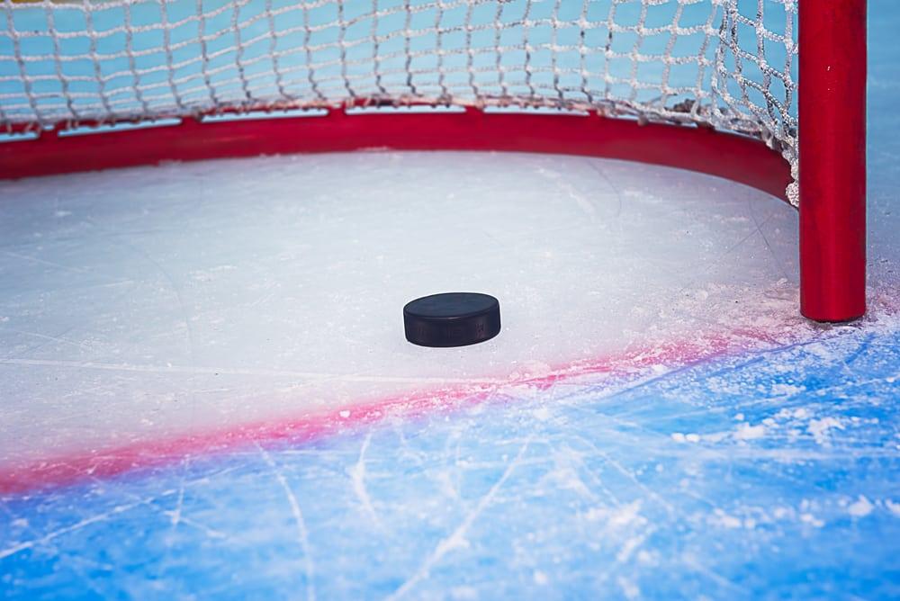 Las Vegas Knights NHL